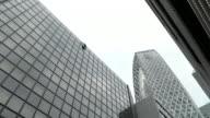 Buildings in Tokyo. Japan