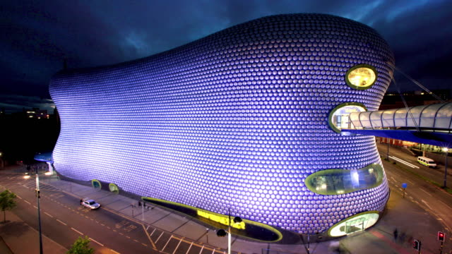 Bullring Building, Birmingham, UK