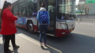 Bus transportation is highly developed in Beijing Bus routes cover most part of the city