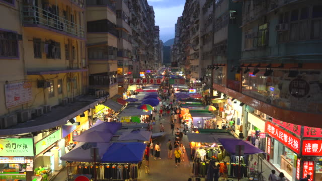 Busy market street in Mong Kok by night, Hong Kong