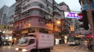 WS Busy street at dusk / Hong Kong, China