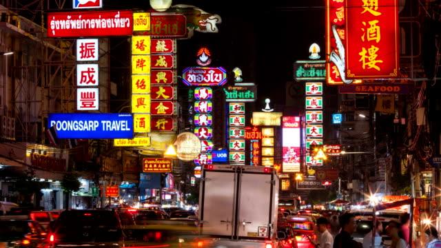 Beschäftigt Yaowarat-Straße Zeitraffer in der Nacht