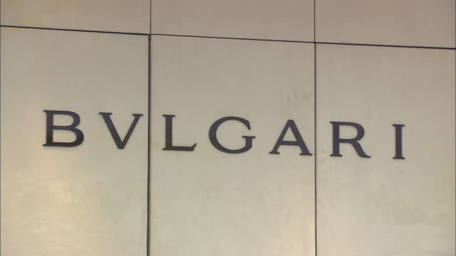 CU, Bvlgari sign on building exterior, Fifth Avenue, New York City, New York, USA