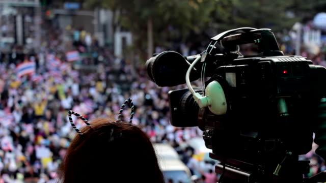 Camera Live.