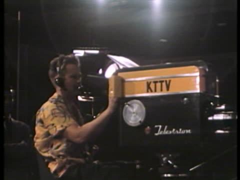 Stock machinery movie sets