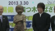 Captain Tsubasa hero of a world famous football manga that wowed fans such as Zinedine Zidane or Lionel Messi becomes immortalised as his statue is...