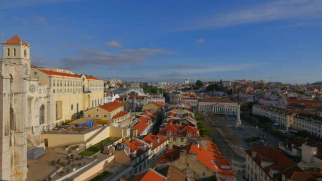 Carmo Convent and Rossio Square, old town of Lisbon, Portugal