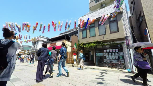 Carp Streamers of Boy's Festival in Kawagoe T/L