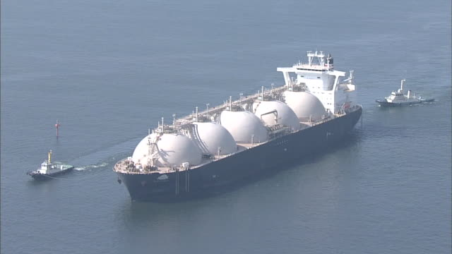 LNG Carrier In Osaka Bay