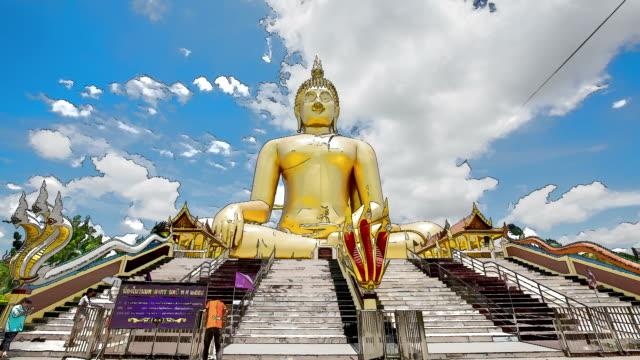 cartoon Big Buddha Golden.