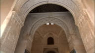MS, TD, Carved arches and hall in Alhambra palace, Granada, Andalusia, Spain