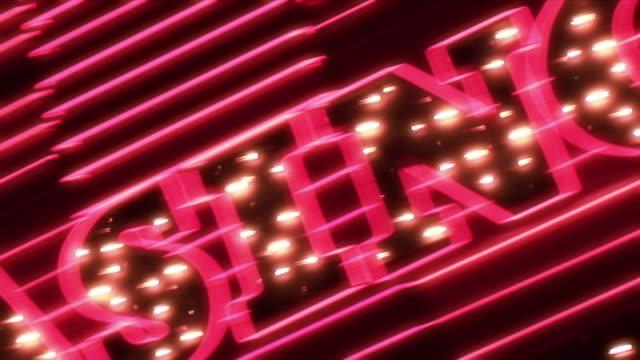 Casino Neon, HD Element