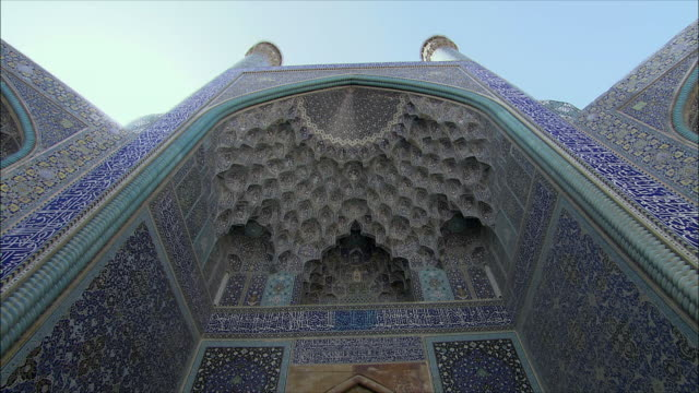 Non Muslim Perspective On The Revolution Of Imam Hussain: Ms La Ceiling At Imam Khomeini Mosque Entrance Naghshe