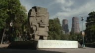 WS Chapultepec Park Museum Sign with Tlaloc Sculpture / Mexico City, Mexico