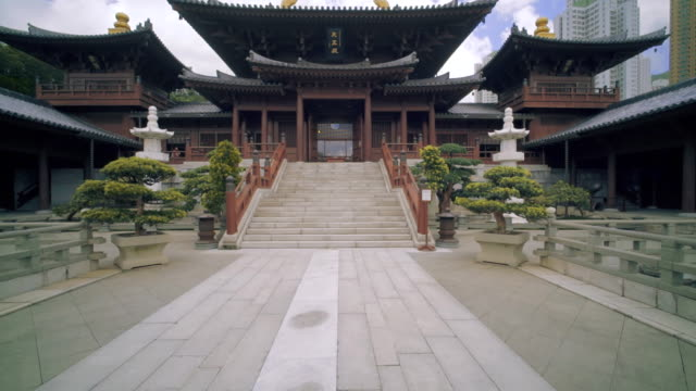 Chi Lin Buddhist Temple Hong Kong