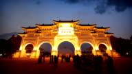 Chiang Kai-shek Memorial Hall Entrance Gate, Taipei, Taiwan