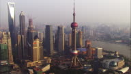 China, Shanghai: Cityscape