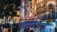 China, Shanghai, Nanjing road at night, busy with shoppers