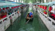 China, Tongli ancient town, view of the canals in the city