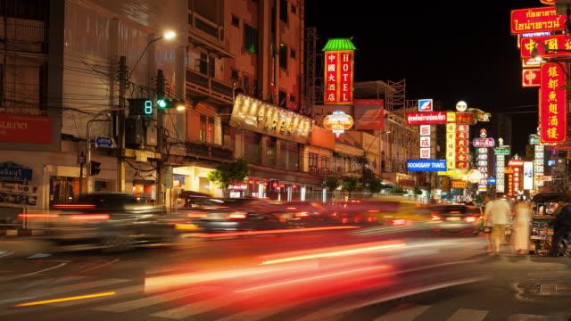 Chinatown Bangkok, Zeitraffer