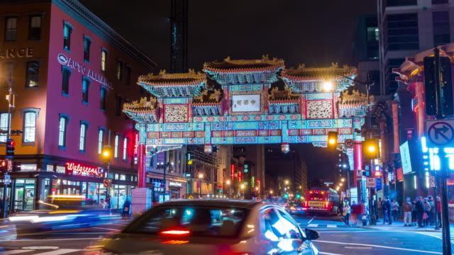 Chinatown Friendship Gate in Washington DC