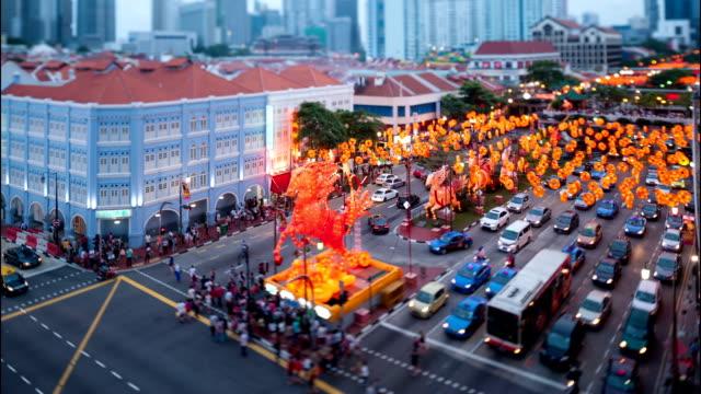 Chinatown Lunar New Year Celebration