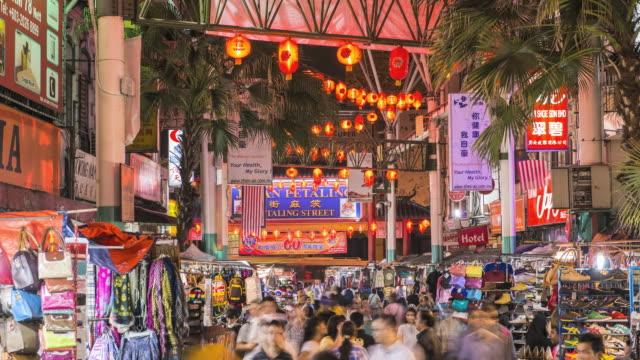 WS T/L Chinatown night market / Kuala Lumpur, Selangor, Malaysia