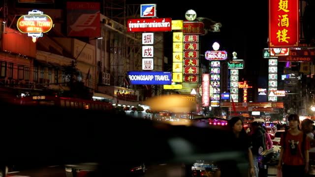 Stadtviertel Chinatown