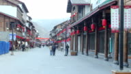 Chinese ancient village