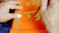 Chinese Calligrapher Writing New Year Wishes