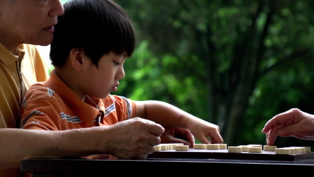 Chinese Family Playing Slow Motion