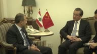 Chinese Foreign Minister Wang Yi meets with Lebanese Foreign Minister Gibran Bassil in Beirut Lebanon on June 23 2017