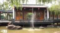 Chinese Garden With Fountain