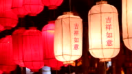 chinese lanterns in the wind