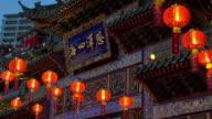 Chinese New Year celebration in Yokohama