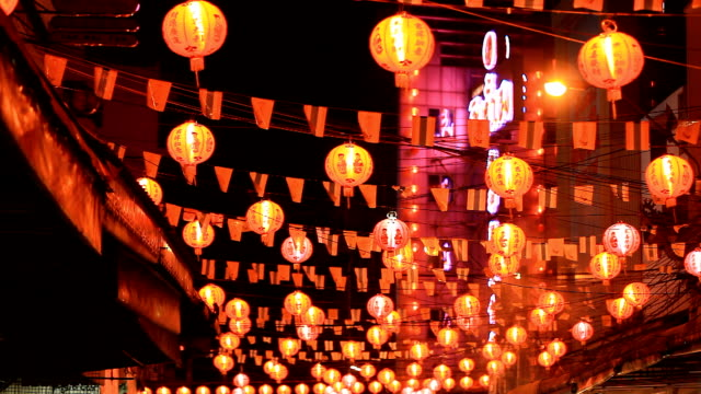 Chinese New Year lantern decorations.