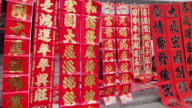 MS PAN Chinese spring festival couplets in street market for people / xi'an, shaanxi, china