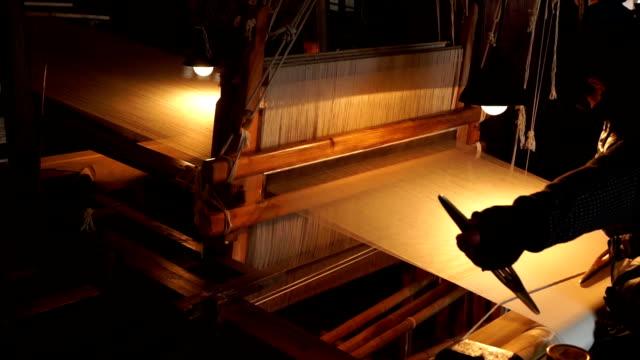 chinese vintage  loom weaving