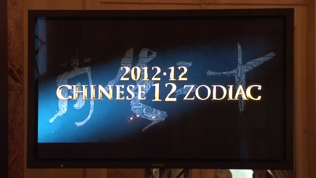 Chinese Zodiac Press Conference 65th Cannes Film Festival on May 18 2012 in Cannes France