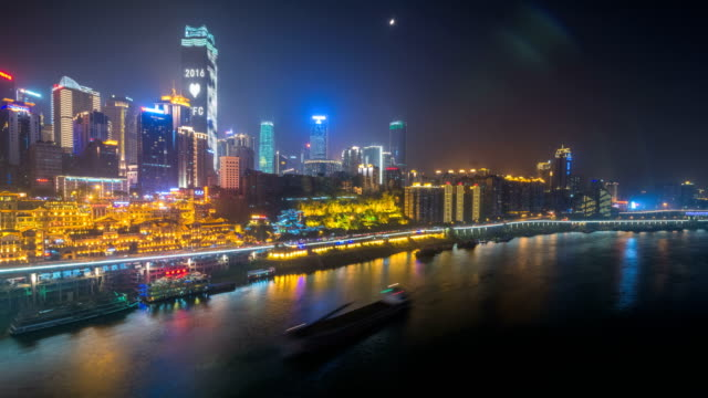 Chongqing, China cityscape
