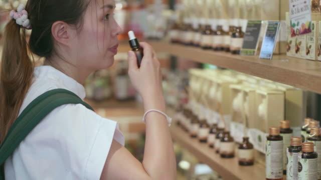 Wählen Frauen Parfüm