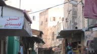 City Life, Nablus, Palestine