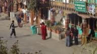 CU City of Mongar in Bhutan