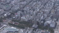 AERIAL, City Of Nagoya, Aichi, Japan