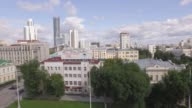 Russia. Yekaterinburg - 2016: Cityscape aerial view.