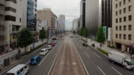 T/L, Cityscape in Hiroshima. Japan