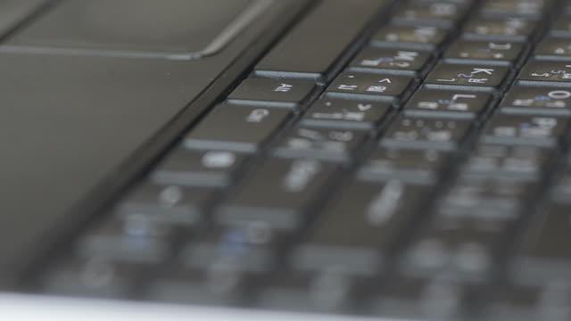 Klicken Sie auf der Tastatur von laptop