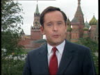 Clinton and Yeltsin hold press conference ITN EXT i/c EEN