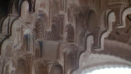 Close up archway detail on pavilion at Court of Lions/ Alhambra, Spain