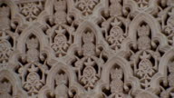 Close up detail on pavilion at Court of Lions/ Alhambra, Spain